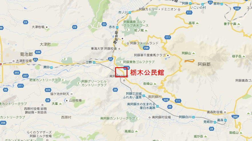 栃木公民館